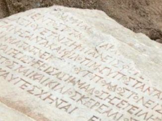 Bulgaria archaeology inscription found at Plovdiv's Roman Forum