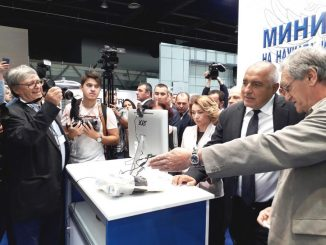 International Technical Fair 2019 Plovdiv