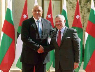 Bulgaria Jordan economic ties